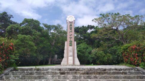 バンナ公園の時計台