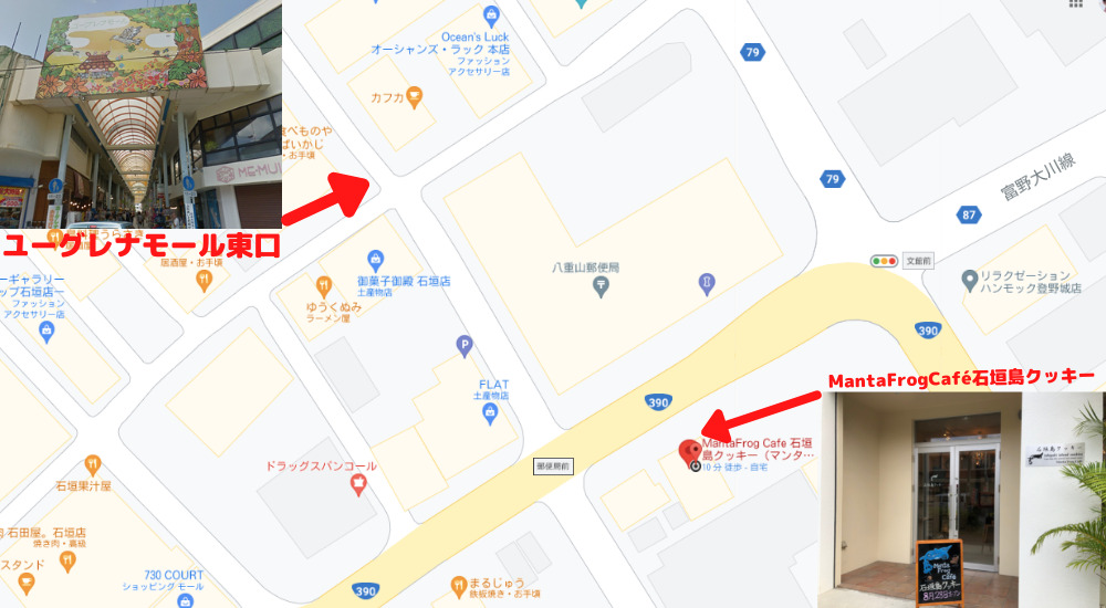 MantaFrog Café 石垣島クッキー周辺マップ