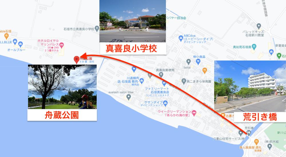 舟倉公園周辺マップ