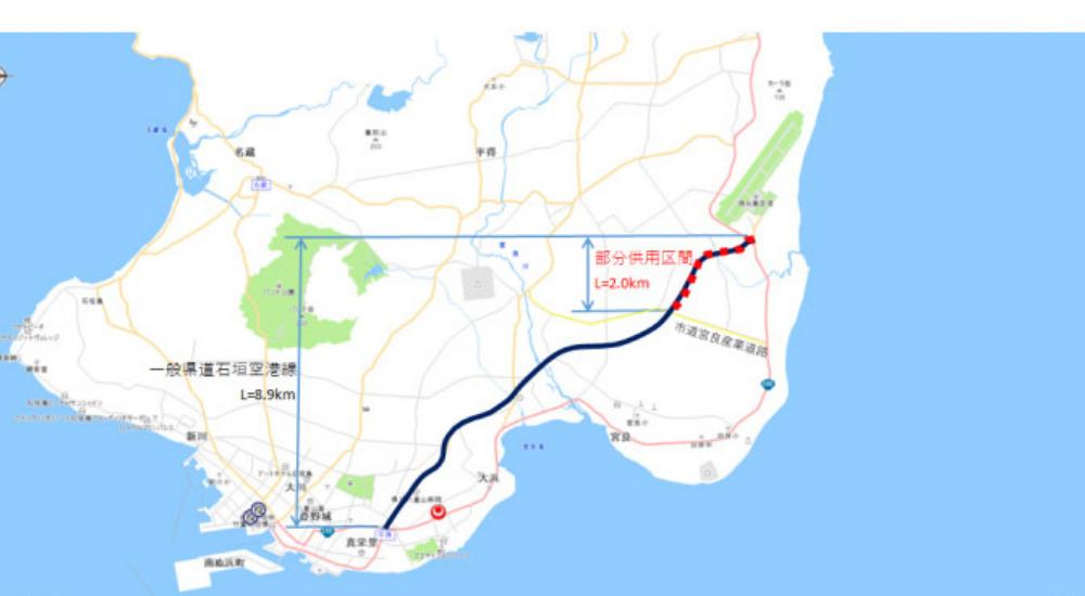 石垣空港線2km開通