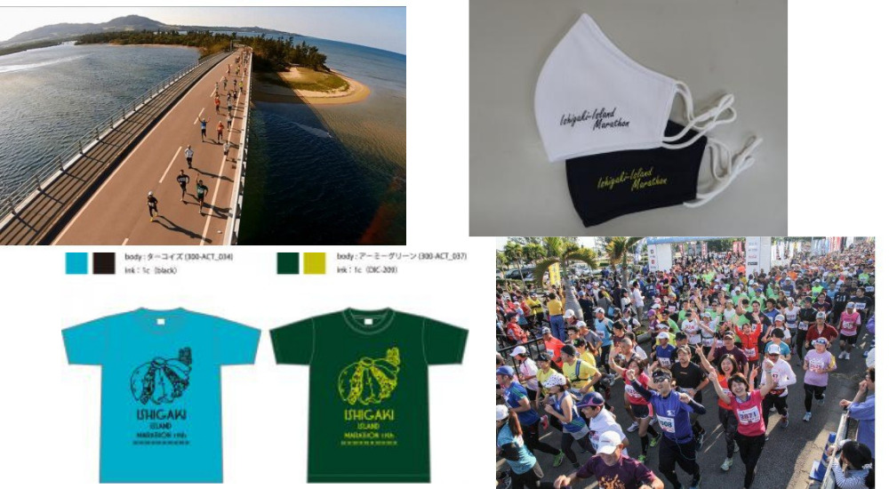 第19回石垣島マラソン参加者のプレゼント