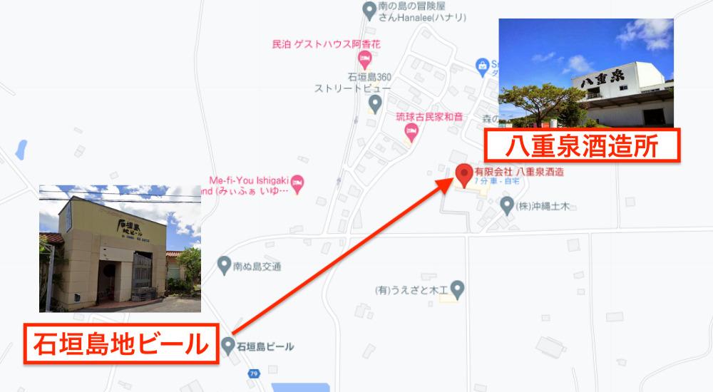 八重泉酒造所の周辺地図