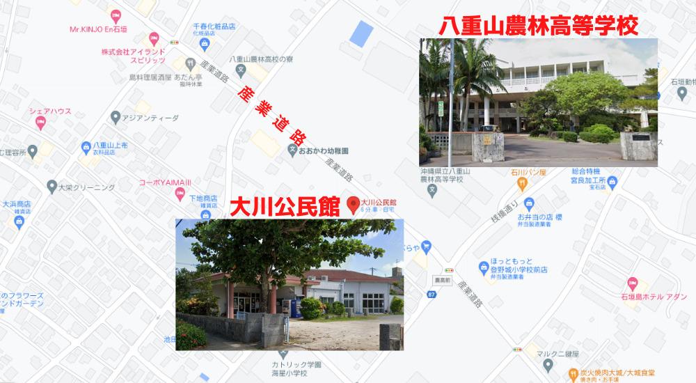 大川公民館周辺マップ