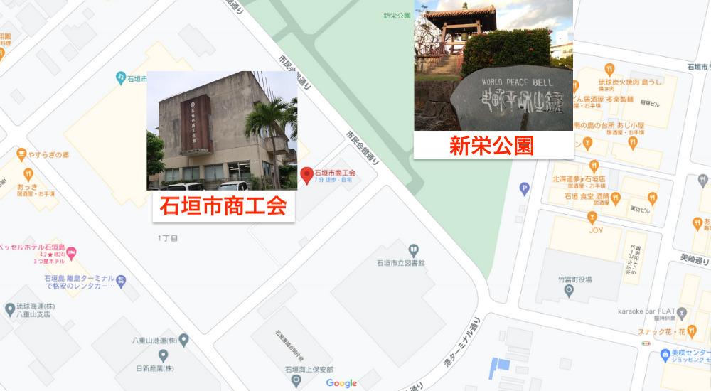 石垣市商工会周辺マップ