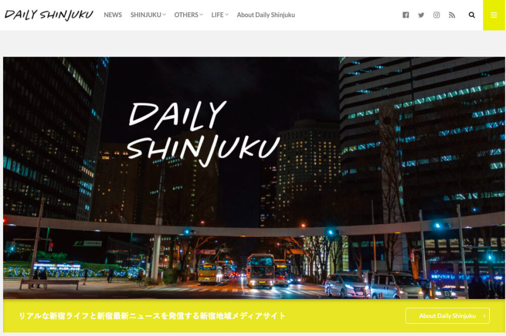 東京都|Daily Shinjuku