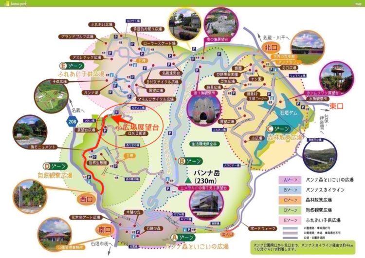 園内全体のマップ
