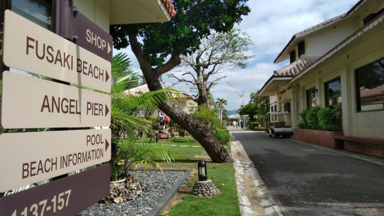 フサキリゾートホテル前の案内標識