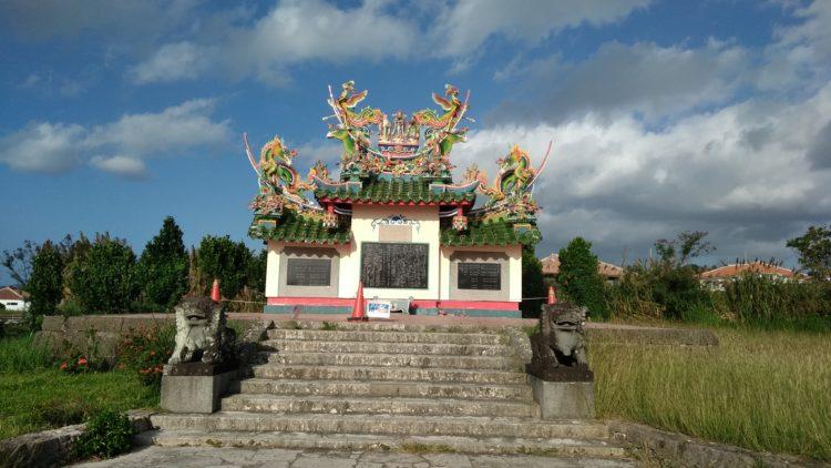 石垣島の唐人墓2