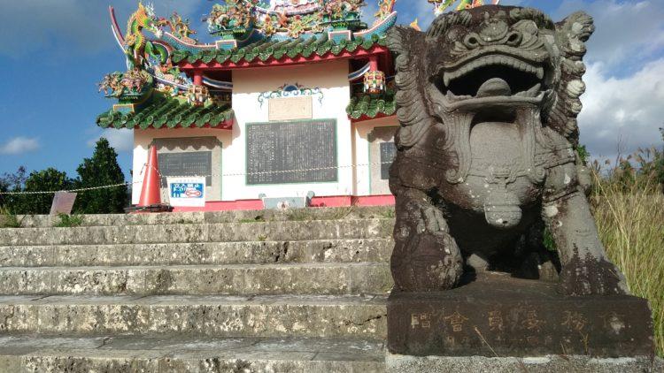 石垣島の唐人墓1