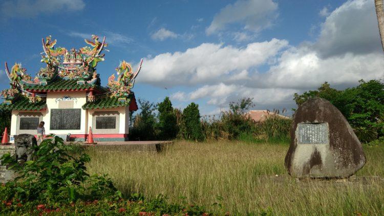 石垣島の唐人墓3