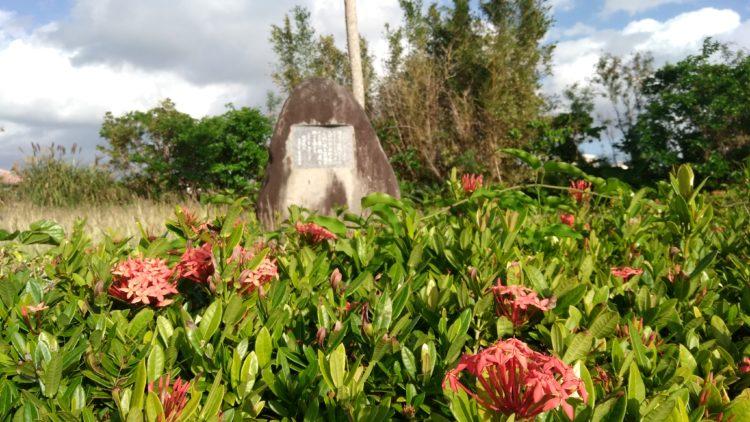 石垣島の唐人墓4