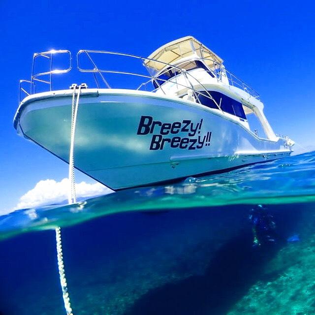 Breeze石垣島ダイビングボート