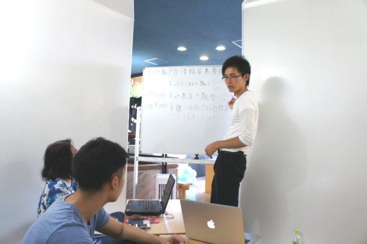 石垣島PR情報局|編集長が講師を務めるセミナー風景