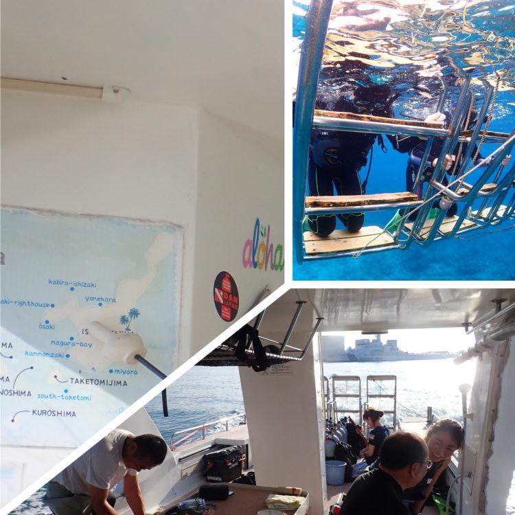ボート・ダイビングの三枚写真