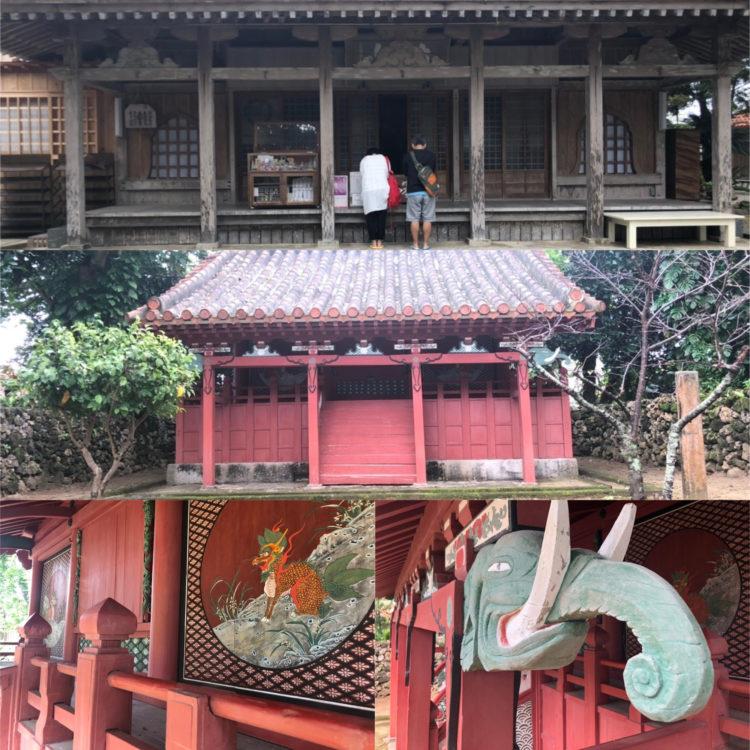 上:桃林寺 中:権現堂 下権現堂の装飾