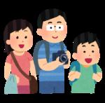 家族写真(イラスト)