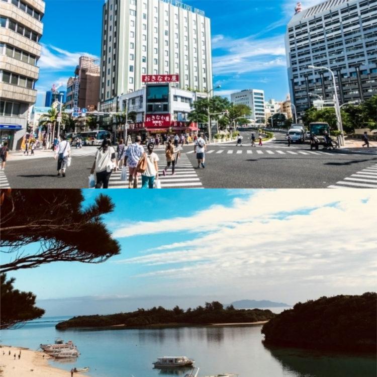 国際通りと川平湾|石垣島PR情報局