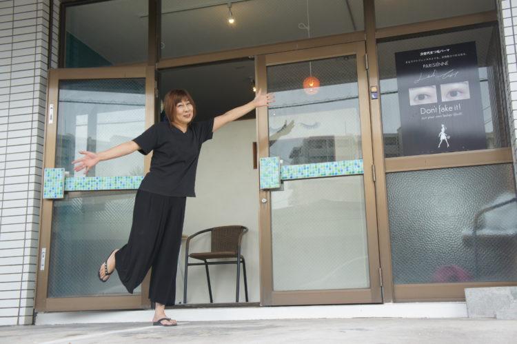 ままの手アイラッシュ|石垣島PR情報局