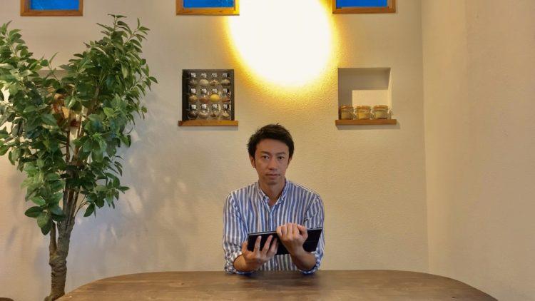 シマノバ中国語講座 石垣島PR情報局04