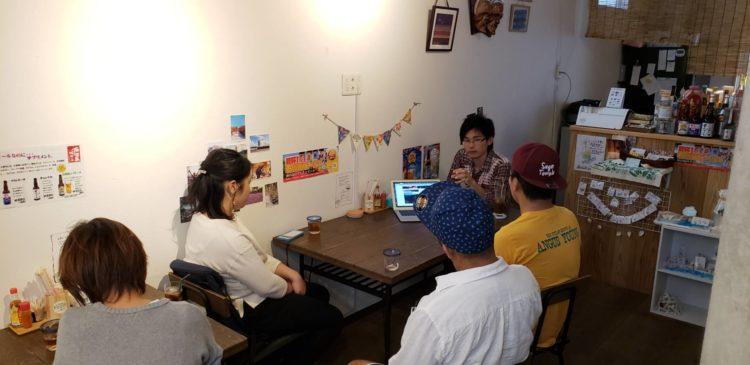 石垣島でInstagramの集客セミナーをしている様子