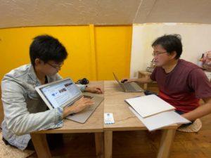 web個別コンサル|石垣島PR情報局