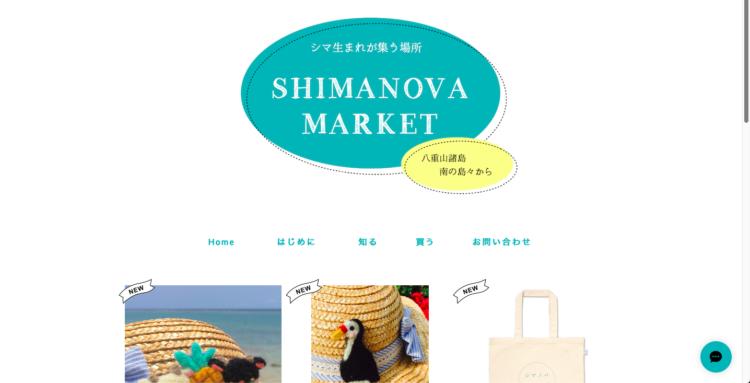 オンラインショップ「シマノバマーケット」のサイトイメージ