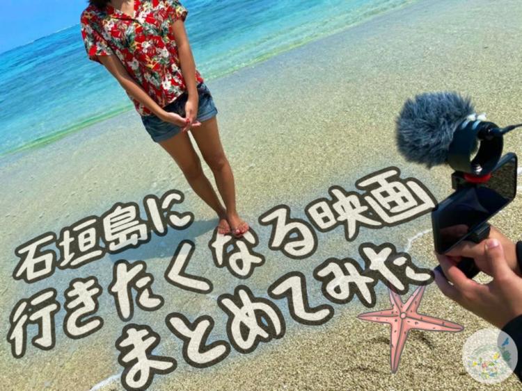 石垣島のビーチで撮影している様子