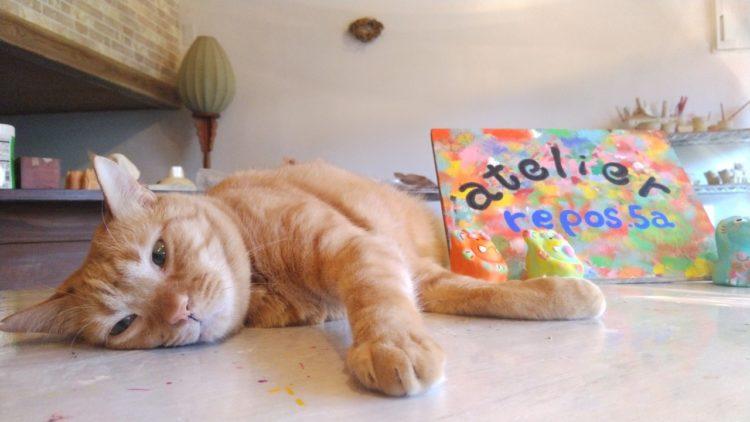 猫とアトリエルポの看板