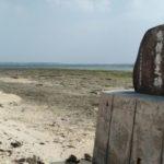 大浜海岸にある碑