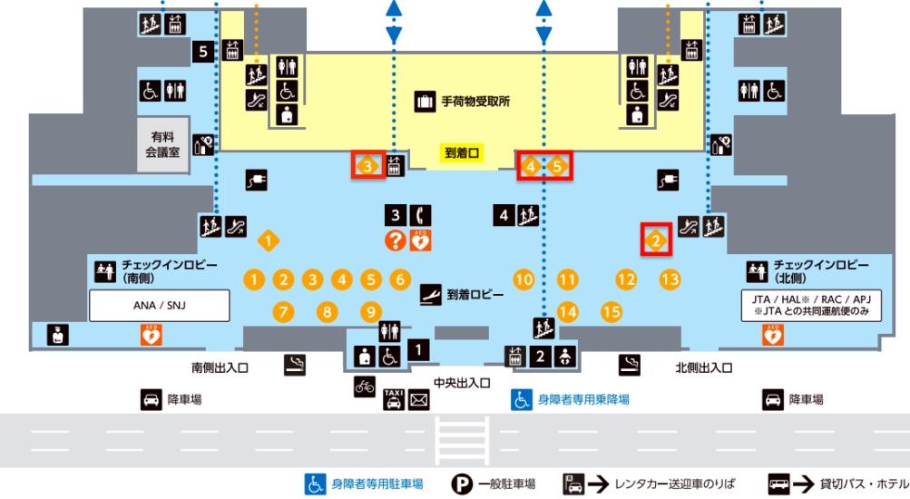 南ぬ島石垣空港内飲食店アルコール飲料サービス提供停止のお知らせ