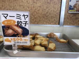 マーミヤチーズ餃子