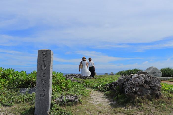 安栄観光の波照間島・小浜島2島周遊型コース
