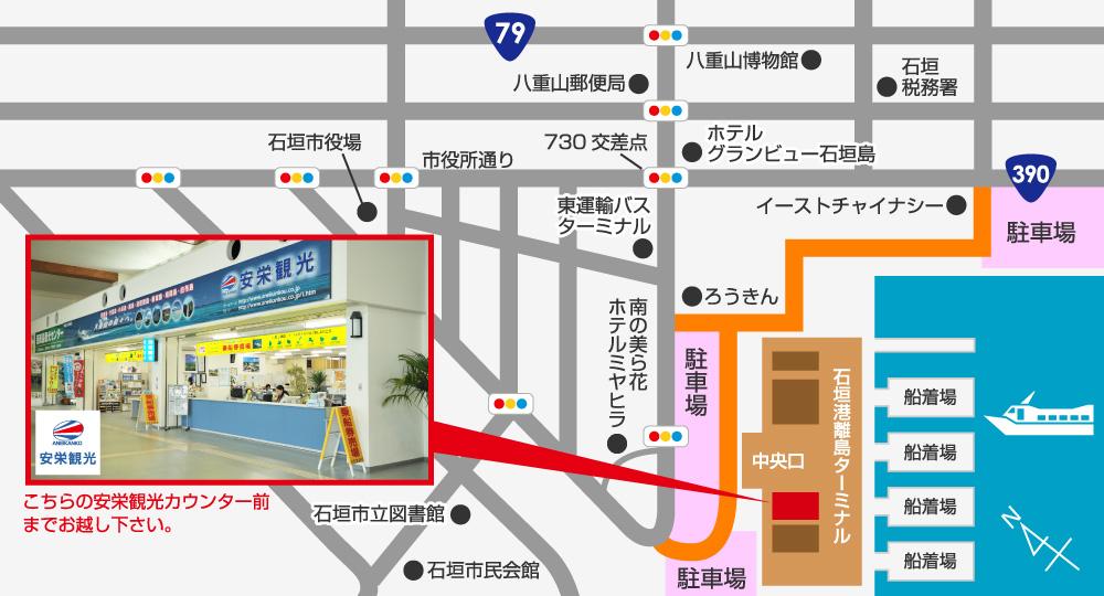 安栄観光「詳細マップ」